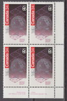 CANADA #1092 34¢ Expo 86 LR Inscription Block MNH