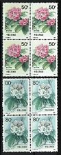 China (Prc) Sc# 2334 and 2335, Mint Never Hinged, Blocks of 4 - Lot 050917