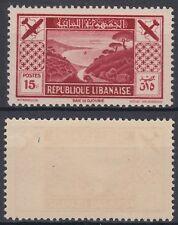 Liban Lebanon 1936 */mlh mi.202 turismo Tourism [st1889]