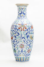 Collectible China Famille Rose Jingdezhen Porcelain Vase