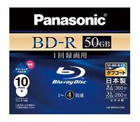 Made in Japan Panasonic Bluray 50GB BluRay BD-R DL Blu ray HD Inkjet Printable
