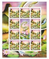 French Polynesia 2013 Year of The Snake Sheet/10 Stamps Mint Unhinged Scott 1092
