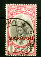 India Soruth Stamps # 14 SUPERB USED Scott Value $27.50