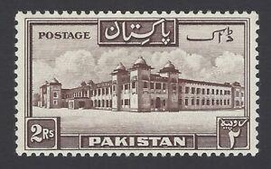 Pakistan 1948 2R perf 13.5 SG 39a MNH