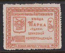 Zemstvo Russia Ukraine Poltava Shm 96 Ch 83   MH OG,   zemstwo