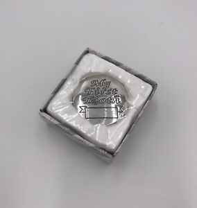 """Stephan Baby Keepsake Silver Plated """"My First Tooth"""" Box"""