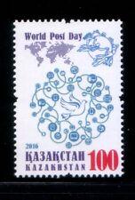 KAZAKHSTAN World Post Day MNH stamp