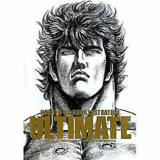 Hokuto no Ken Ultimate Art Book Japanese