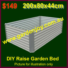 200x80x44cm Prepainted steel raised garden bed planter box new design cheap