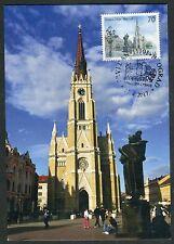 1106a SERBIA 2017 - Cities of Serbia - Novi Sad - Maximum Card - MC
