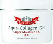 DR.CI:LABO aqua collagen gel for medicine  50g All-in-One from japan DHL