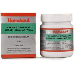 Hamdard Khamira Gawzaban Ambari Jawahar Wala Herbal Unani Product 125 GRAMS