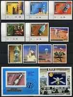 Space Raumfahrt 1977 Central Africa Aufdruck Empire 10 Werte + 2 Blocks MNH/1242