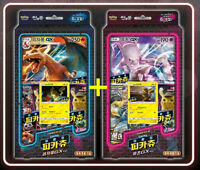 Pokemon Cards Detective Pikachu (Charizard GX + Mewtwo GX) Jumbo Pack Set Korean