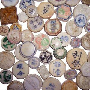 SIAM, monnaies de PORCELAIN casinos chinois -1 Piece-