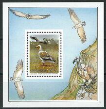 Transkei - Danger Oiseaux Bloc 8 neuf 1991 Mi. 274