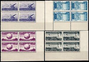 4,23.SYRIA,1949 UPU,SC.349-350,C154-C155,VERY FINE MNH BLOCKS OF 4,GLOBE