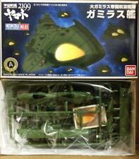 Star Blazers Yamato Battleship 2199 version - 03 Camilas Destroyer model kit