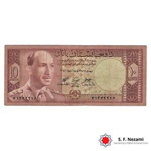 (1961) / SH1340 Afghanistan 10 Afghanis Note, Pick #37, Zahir Shah (1933-1973)