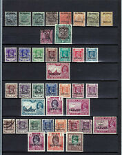 BURMA 1937-1947  SERVICE  39 STAMPS  USED & MINT