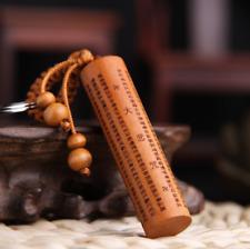 China Hand engraving  Mahogany  Buddhism  Safe and safe  Key buckle  Key chain