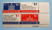 Sc # 1543-1546 (1546a) ~ Plate # Block ~ 10 ct American Revolution Bicentennial