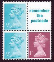 GB 1978 Machin 1/2P(2)+1P+label U/M VARIETY MISSING PHOSPHOR at label + 1 stamp