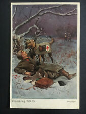 1916 Germany Feldpost postcard Cover KB 6 Reserve Division Red Cross Dog
