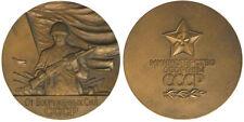 Medaglia Russia CCCP Ministero della Difesa e delle Forze Armate #KG8