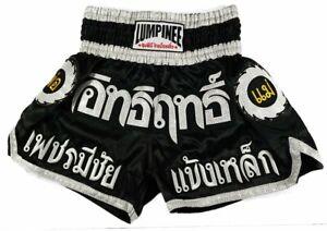LUMPINEE Kick Boxing Muay Thai Shorts Fighting MMA Martial Arts Black Size XL