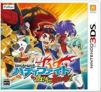 The strongest of the Future Card Buddyfight birth We're buddy -3DS