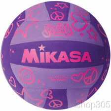 MIKASA VSV106 Squish Pillow Soft Indoor/Outdoor Volleyball Purple Official Size