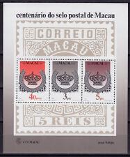 Macau Macao 1984 Block 2 ** postfrisch MNH 100 Jahre Briefmarken Michel 70,-- €