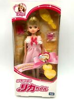 Takara TOMY Japan Licca Chan 9in Doll LD-01 Pink Dress Long Straight Hair NRFB