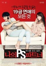 "KOREAN MOVIE""Whatcha Wearin'?""ORIGINAL DVD/ENG SUBTITLE/KOREAN FILM"