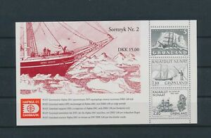 LO12403 Greenland 2001 philatelic exhibition ships good sheet MNH