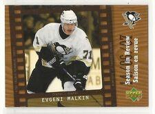 2007-08 Upper Deck McDonald's Season In Review - #1 - Evgeni Malkin - Penguins