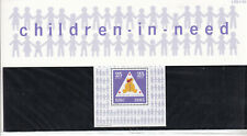 Presentation Pack 1985 BBC CHILDREN IN NEED SPECIAL STAMP PRIVATE PACK
