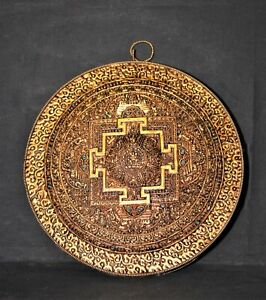 Antique Copper-Gold Coated Hand Carved Mandala Wall-Hanging souvenir from Nepal
