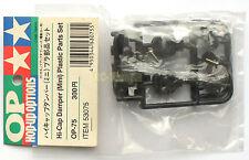 "Tamiya Hi-Cap Damper (Mini) Plastic Part Set (Dämpferteile) ""NEW"" 53075"