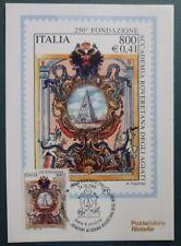 MAXI CARD - FDC - ACCADEMIA AGIATI - ROVERETO - 2000