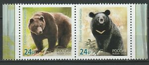 Russia 2020 Fauna Bears 2 MNH stamps