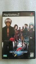Used PS2 The King of Fighters 2001 Video Game from Japan