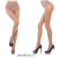Coffee 13D 360 ° Seamless Apple Buttocks  Pantyhose