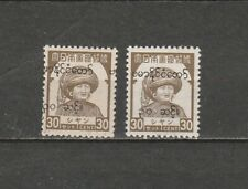 Burma STAMP ERROR 1944 ISSUED JAPAN OCCUPATION 30 CENTS , MNH, RARE