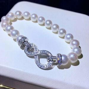 """gorgeous  9-10mm south sea round white pearl bracelet 7.5-8"""""""