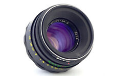 SERVICED⭐ HELIOS 44-2 58mm f/2 Russian Lens M42 + Adapter Fujifilm X Mount FX