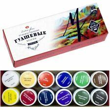 Gouache Master Class Gouachefarbenset 12 Farben