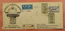 1947 INDIA FDC INDIAN INDEPENDENCE REGISTERED TO AUSTRALIA