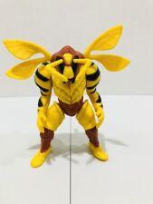 1994 Bandai Grumble Bee Mighty Morphin Power Rangers Evil Space Aliens Figure